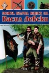 Moyata-purva-kniga-za-Vasil-Levski-4eti.me_-1-200x300